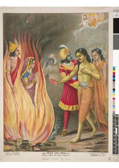 Prueba dura de Sita por el fuego