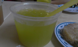 Refreshing sugarcane drink served in a bowl.