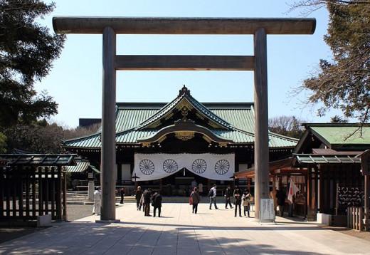 Yasukuni Shrine, Chiyoda