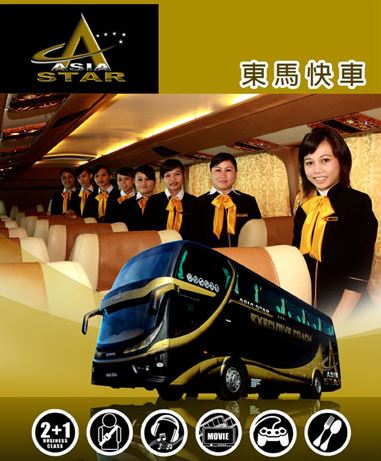 Business class double deck  coach