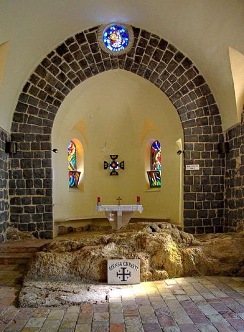 """Mensa Christi - the """"table of Christ"""" in side the church Primacy of St. Peter"""