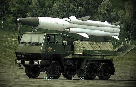 Sunburn missile