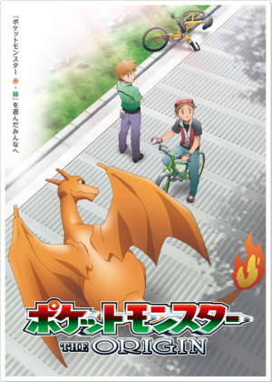 Promotional art for Pokémon Origin, or Pocket Monster: The Origin as it is called in Japan