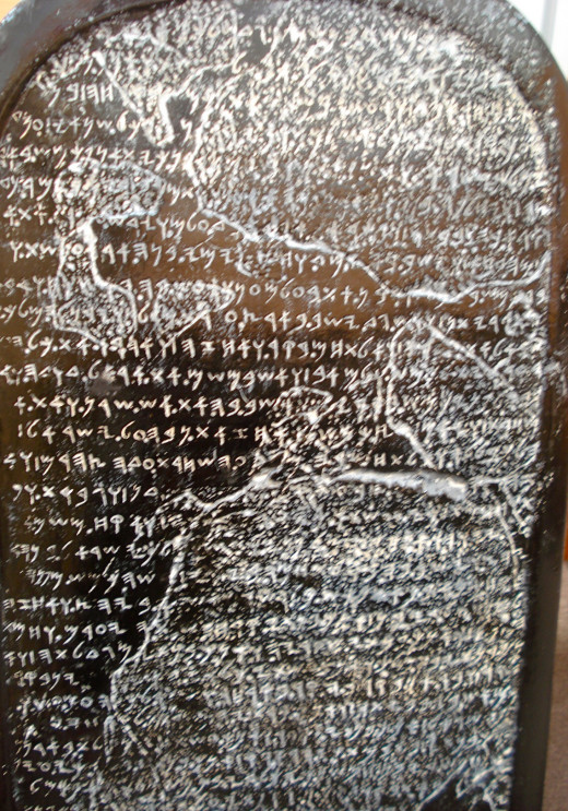 Moabite Stone, Rebellion of Mesha, King of Moab (see ii Kings 1.1 and 3.5