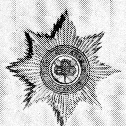 Irish Guards' Badge. The Star of the Order of St. Patrick. Regiment raised in 1901 in recognition of the valour of Irish in the South African War.