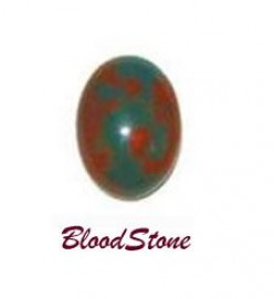 Bloodstone is believed to have formed from the blood of Jesus Christ which fell on the ground and therefore have healing powers.