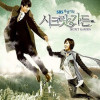 10 Best Korean Drama OST