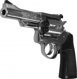 If allowed by law, carrying a firearm in your vehicle may protect against other drivers extreme road rage.