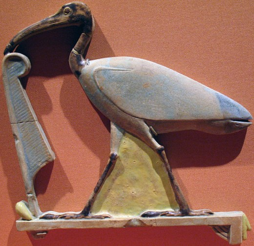 Hieroglyph sign for Thoth, in the form of the Ibis.
