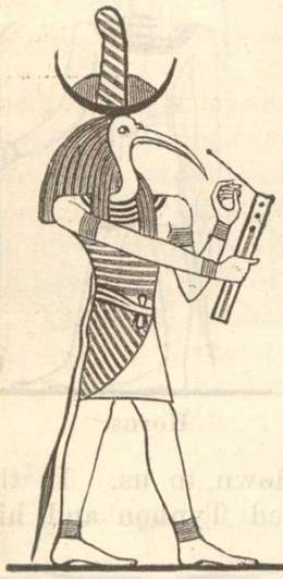 A Line Drawing of the Egyptian God Thoth (notice he is keeping the records here)