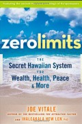 How to Live a Life of Inspiration From Zero Limits, A Book By Joe Vitale