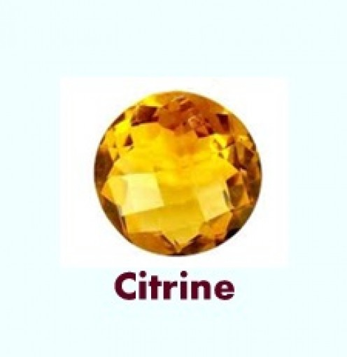 Citrine is a substitute stone for the costly yellow sapphire gemstone.