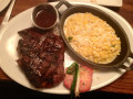 Texas Land and Cattle Steak House