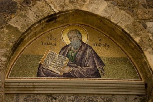 Greek Orthodox mosaic display in monastery of St John the Theologian, Patmos island, Greece