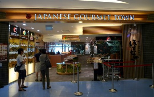 Japanese Gourmet Town
