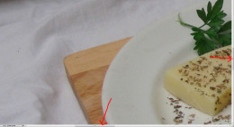 3. Use the scrollbars on the bottom and right to move the picture until you see the edge of the food you want to cut out.