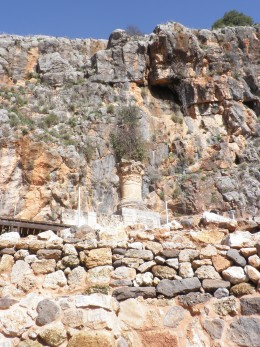Bznias Spring ruins.