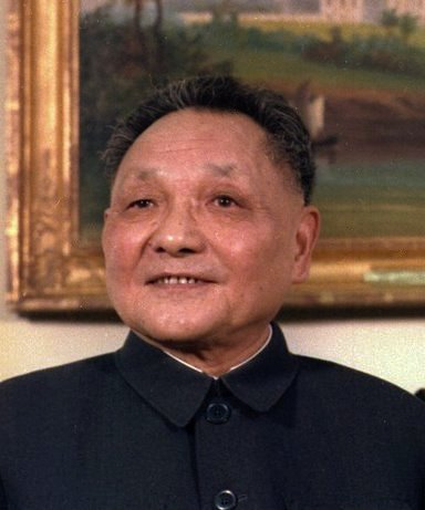 While Mao was responsible for founding the People's Republic, it was Deng Xiaoping that oversaw China's transition from a closed market economy to a free and capitalist market.