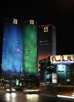 The last election results (2009) were displayed on Azrieli Towers.