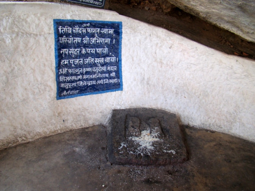The footprint of Lord Basupuj in a cave near the top