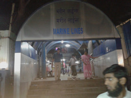 The station Marine Lines