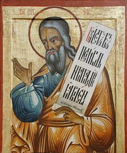 18th Century Russian Icon of Isaiah