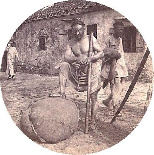 Coolie labourer circa 1900 in Zhenjiang, China