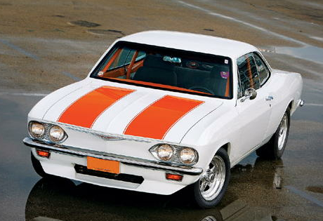Corvair front