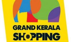 The Grand Kerala Shopping Festival - GKSF 2016
