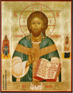 Christ's Three-Fold Office: A Complete Sacrifice
