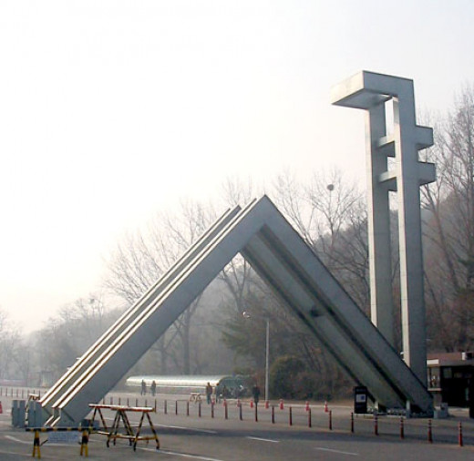 Seoul National University main gate