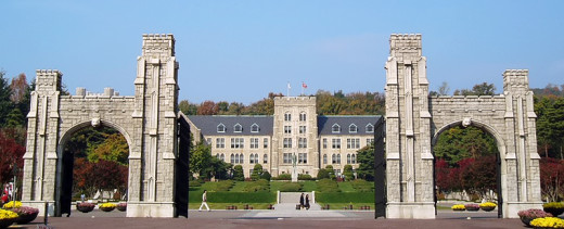 Korea University main building and gate