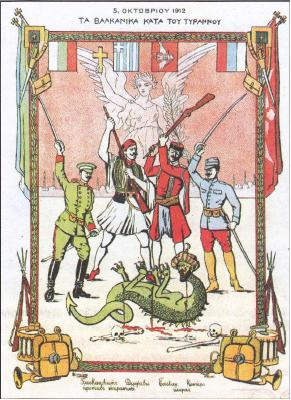 Greek lithograph showing the four Christian countries that took part in the First Balkan War. From left to right: Bulgaria, Greece, Serbia, Montenegro. Ottoman Empire is depicted as an evil dragon.