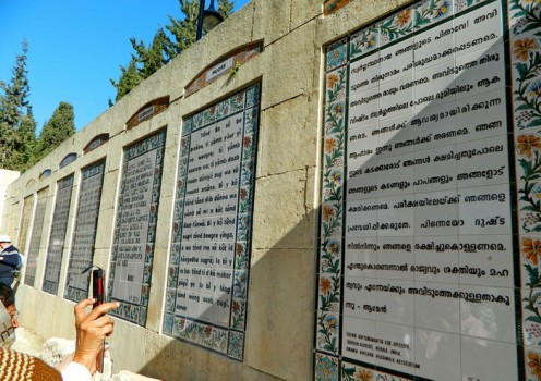 """Lords prayer """"Our father in heaven"""" encrypted on marble slabs various world languages at Pater Noster Church."""