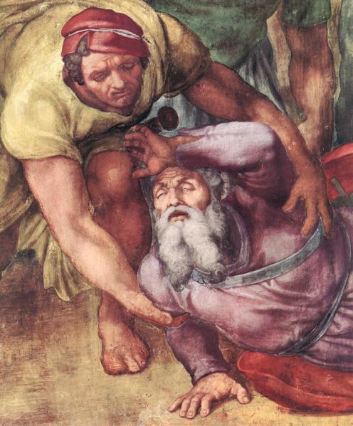 Conversion of St. Paul By Michelangelo Buonarroti  (1542-1545)  Pauline  Chapel, Vatican, Europe (Inset)