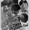 Dracula in Pakistan: THE LIVING CORPSE (1967)
