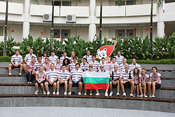 Youth Olympic Games 2010 (Bulgarian Team)