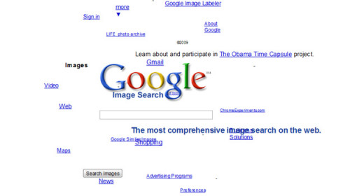 The Google Sphere trick changing the Google Image Search Page changing to a sphere.
