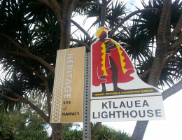 Sign for Kilauea Lighthouse