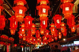Lantern Festival 2012 in Shanghai (via Wikimedia Commons)