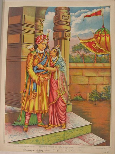 Abhimanyu bids farewell to his wife Uttara to join the great war