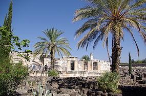 285px-Kafarnaum...