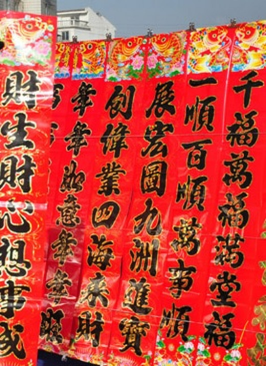 Chinese New Year Scrolls