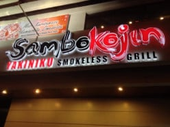 Dining-in, Sambokojin, Another Buffet Experience