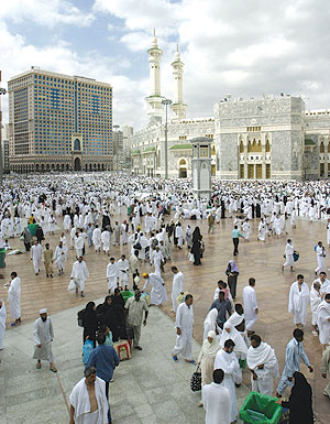 Masjid al-Haram, the center of Mecca.