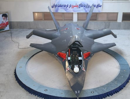 Iran's new stealth fighter?