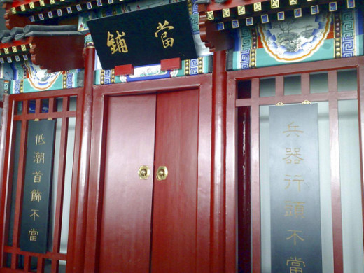 A traditional pawnshop in China