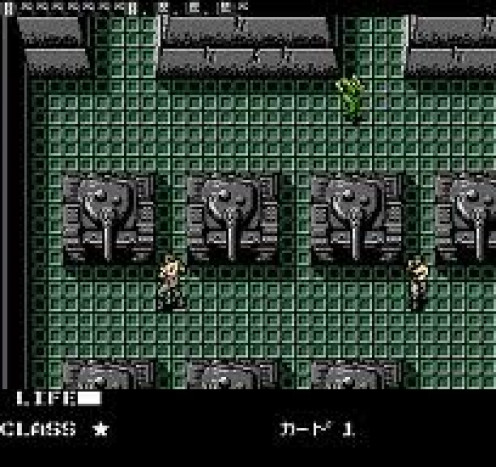Metal Gear is an excellent war game that has spawned many sequels and has been a strong seller for over two decades.