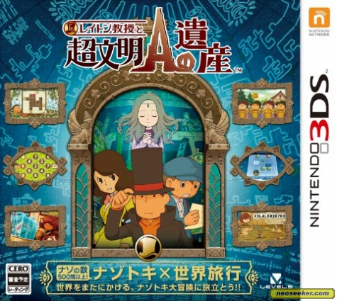 Professor Layton and the Azran Legacy Japanese Box Art