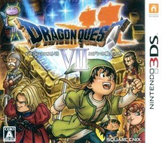 Dragon Quest VII Japanese Box Art